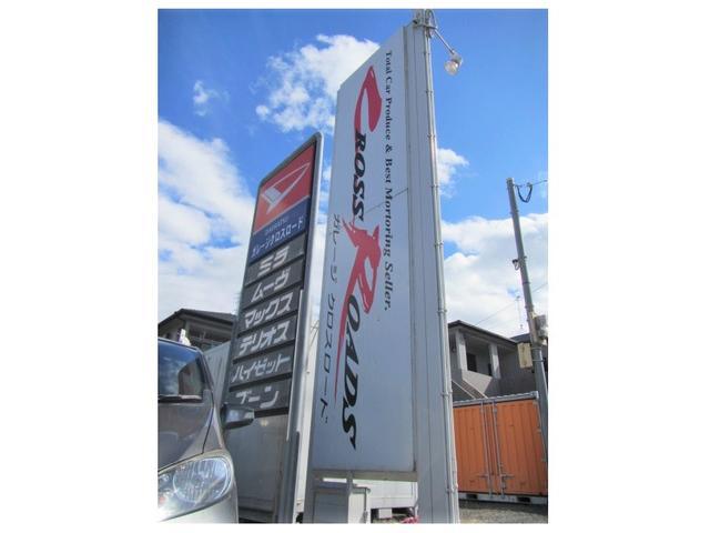 当店はマツモトキヨシ宇宿店の斜め向かい側に御座います。場所が分からない時はお気軽にご連絡下さい!