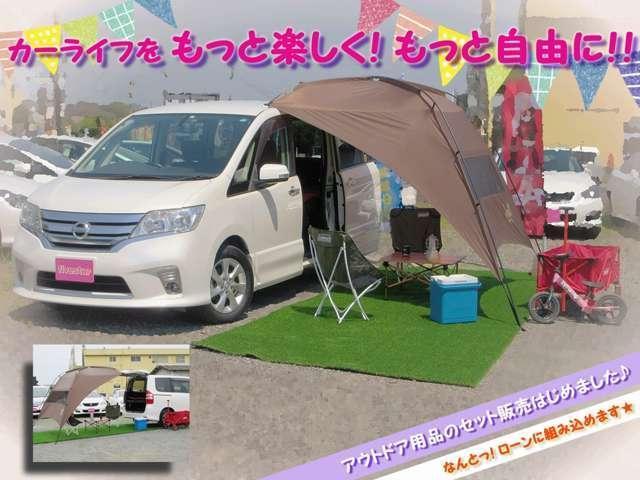 株式会社 five star ファイブスター 自社ローン取扱店(6枚目)