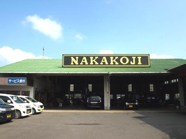 NAKAKOJI 熊本店(2枚目)