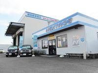 ネクステージ 熊本南 軽自動車専門店