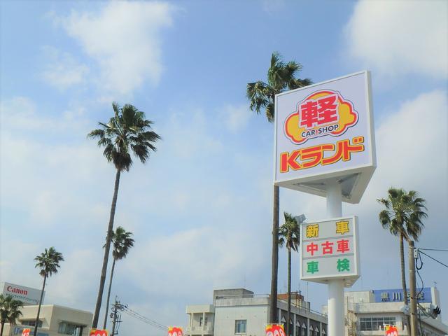 軽自動車専門店 軽ランド鹿児島の店舗画像
