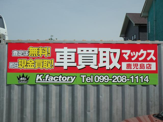 K.factory(4枚目)