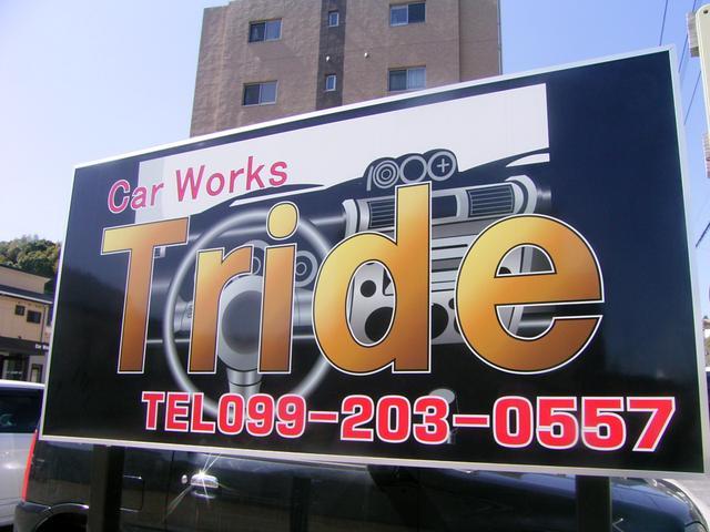 Car Works Tride カーワークス トライド