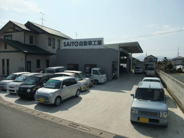 SAITO自動車工業(1枚目)