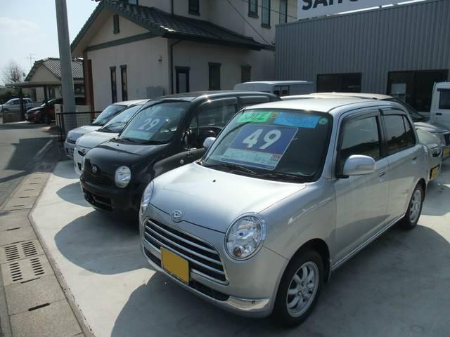 SAITO自動車工業(2枚目)