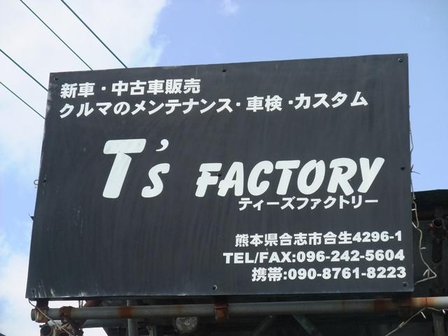 T's FACTORY(2枚目)