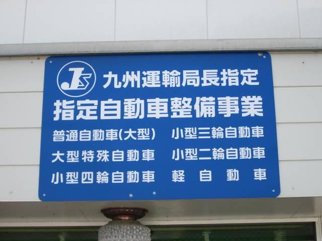 株式会社 協立自動車(3枚目)