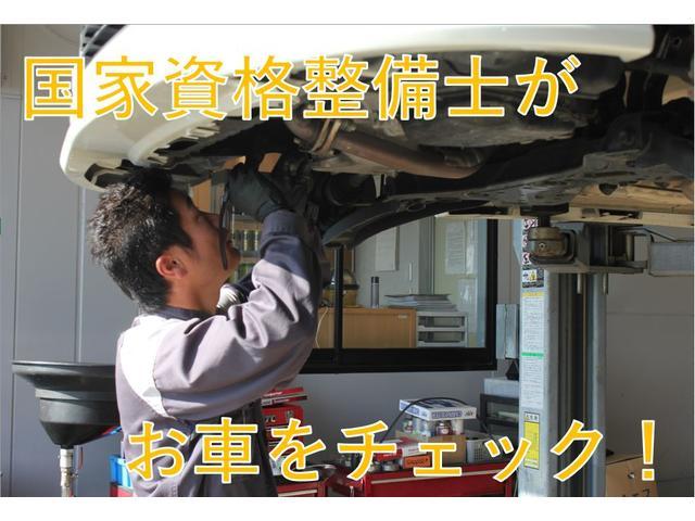 ★国家資格整備士が、買取や下取のお車を厳しくチェックした上で店頭販売致します。一般整備、車検もどうぞ
