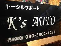 K's AUTO
