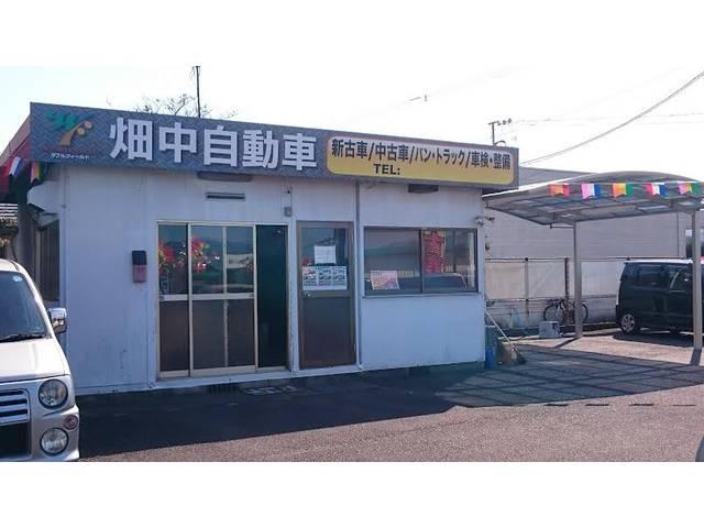 カーショップ Wフィールド 人吉2号店 ダブルフィールド(3枚目)