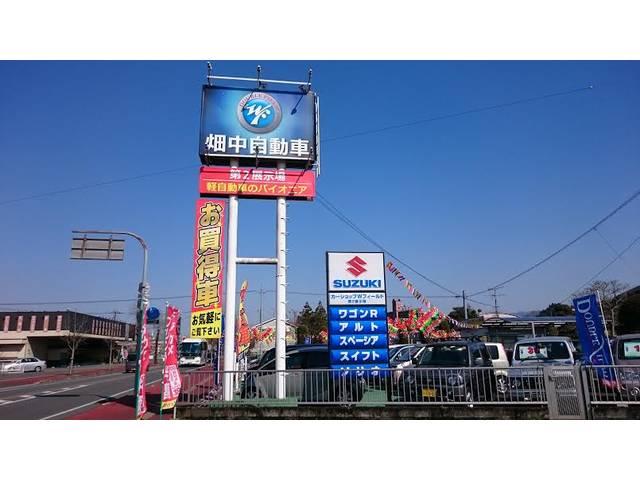 カーショップ Wフィールド 人吉2号店 ダブルフィールド(6枚目)