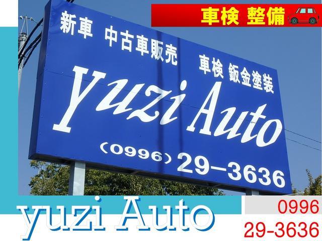 yuzi Auto ユージオート(1枚目)