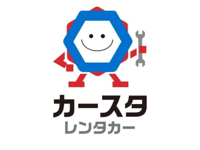 カートレット鹿児島 買取直販店(6枚目)