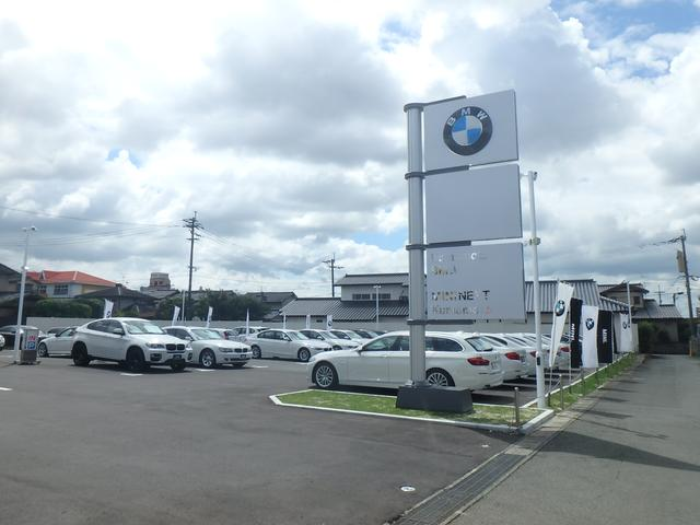 Kumamoto BMW BMW Premium Selection 熊本インター(3枚目)