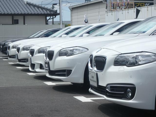 Kumamoto BMW BMW Premium Selection 熊本インター(4枚目)