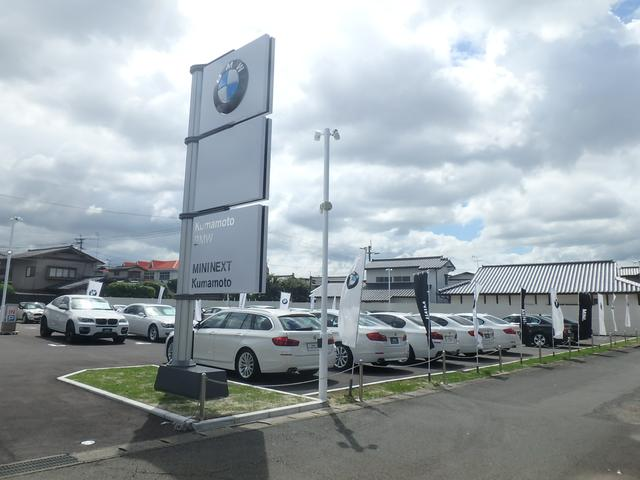 Kumamoto BMW BMW Premium Selection 熊本インター(5枚目)