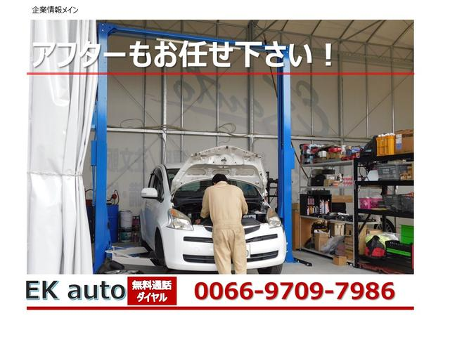 EK auto