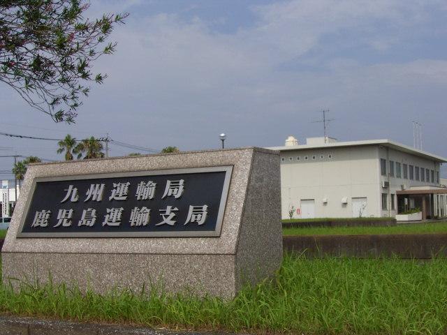 株式会社上村自動車商会 本店(2枚目)