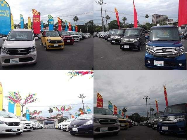 Honda Cars 鹿児島 KTSオートシティ中古車センター(2枚目)