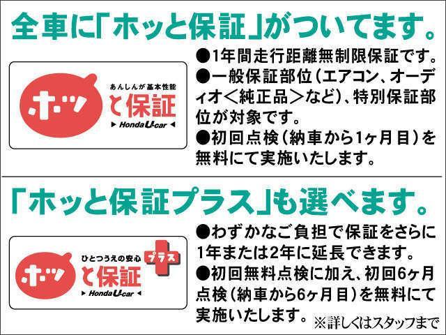 Honda Cars 鹿児島 KTSオートシティ中古車センター(4枚目)