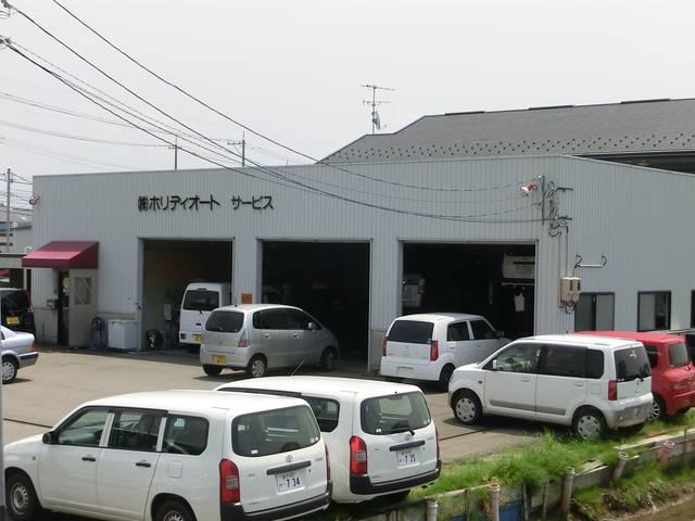 (株)ホリディオート U-CARランド(2枚目)