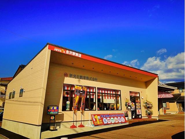 ■安心と信頼のJU石川メンバーショップ■(社)石川県自動車整備振興会会員店■(財)日本自動車査定協会