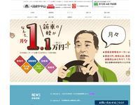 愛車広場カーリンク金沢八日市店 (株)くるまや中山
