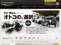 立石自動車(株)