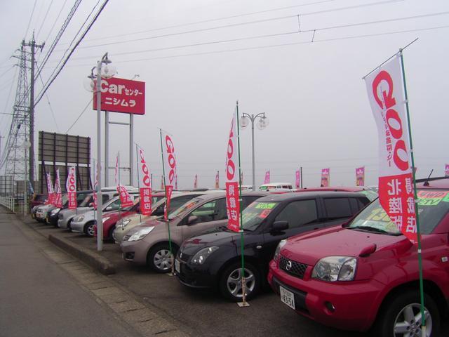 Carセンターニシムラ  (株)ニシムラ自動車商会(1枚目)