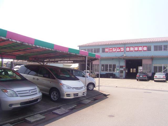 Carセンターニシムラ  (株)ニシムラ自動車商会(5枚目)