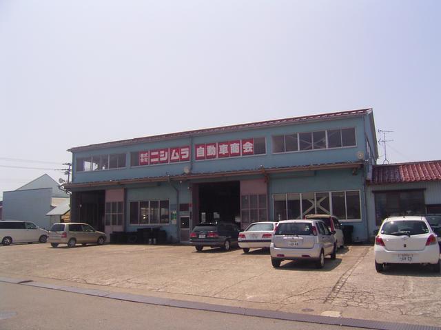 Carセンターニシムラ  (株)ニシムラ自動車商会(6枚目)