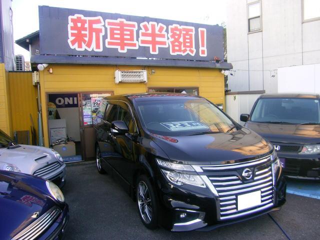 オニキス金沢(株)車輪堂