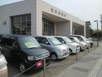 (有)西川自動車
