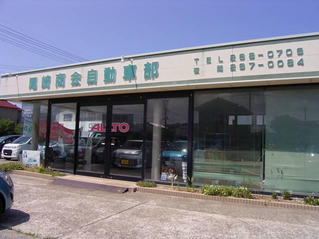 尾崎商会自動車部(1枚目)