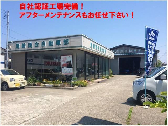 尾崎商会自動車部(2枚目)