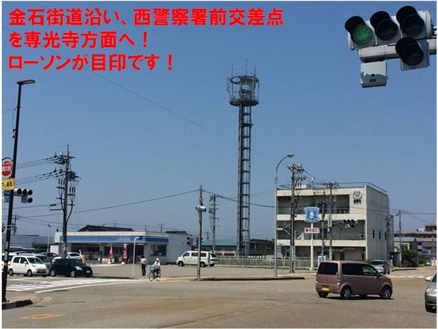 尾崎商会自動車部(3枚目)