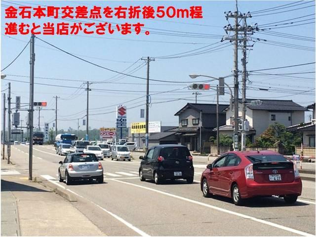 尾崎商会自動車部(4枚目)