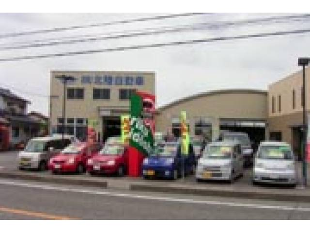 (株)北陸自動車商会