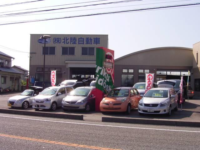 (株)北陸自動車商会(1枚目)