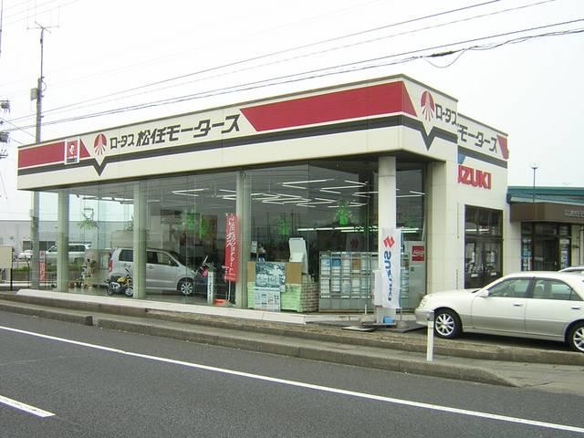 (株)松任モータース 【ロータス石川加盟店】(1枚目)