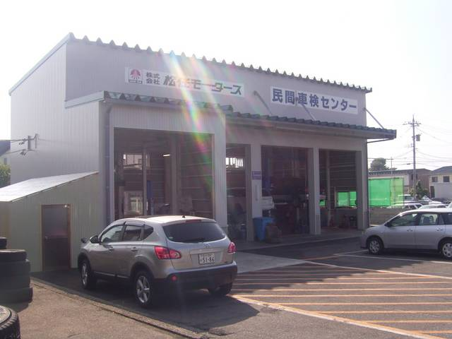 (株)松任モータース 【ロータス石川加盟店】(4枚目)