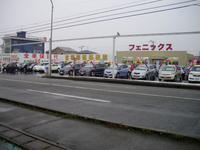(株)フェニックス 石川小松店