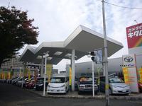 トヨタカローラ石川(株) U−Carプラザ本店
