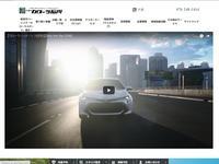 トヨタカローラ石川(株) U−Carプラザ七尾店