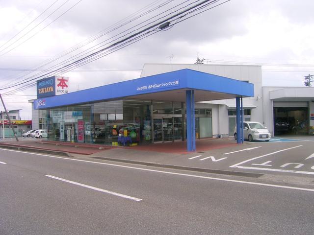 ネッツトヨタ石川(株) U-Carシャンツェ七尾(1枚目)