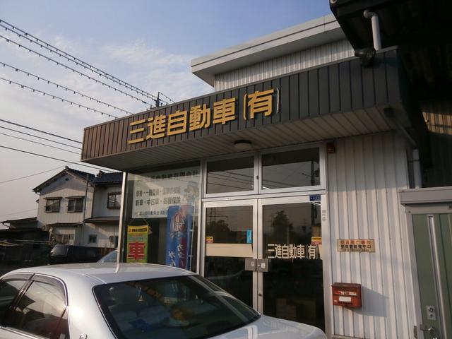 トラック&バン専門店 三進自動車有限会社