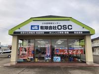 ジョイカル小矢部店 (有)OSC