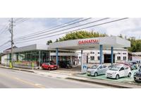 石川ダイハツ販売株式会社 U−CAR七尾