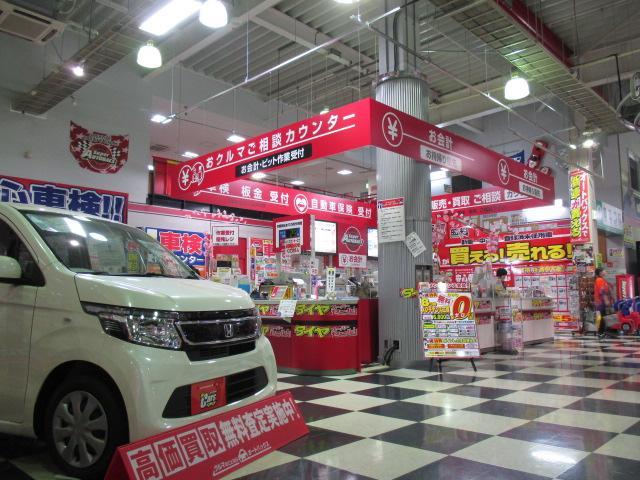 オートバックスカーズSA・金沢野々市店(2枚目)