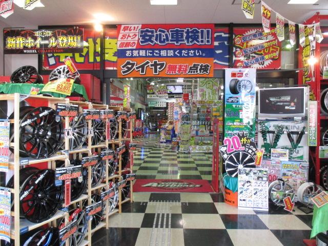 オートバックスカーズSA・金沢野々市店(3枚目)